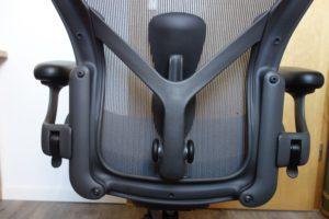 Herman Miller Aeron Lumbar-Support